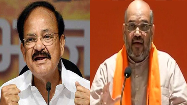 Many say that Venkiah has done Amit Shah's pitch in his covering.