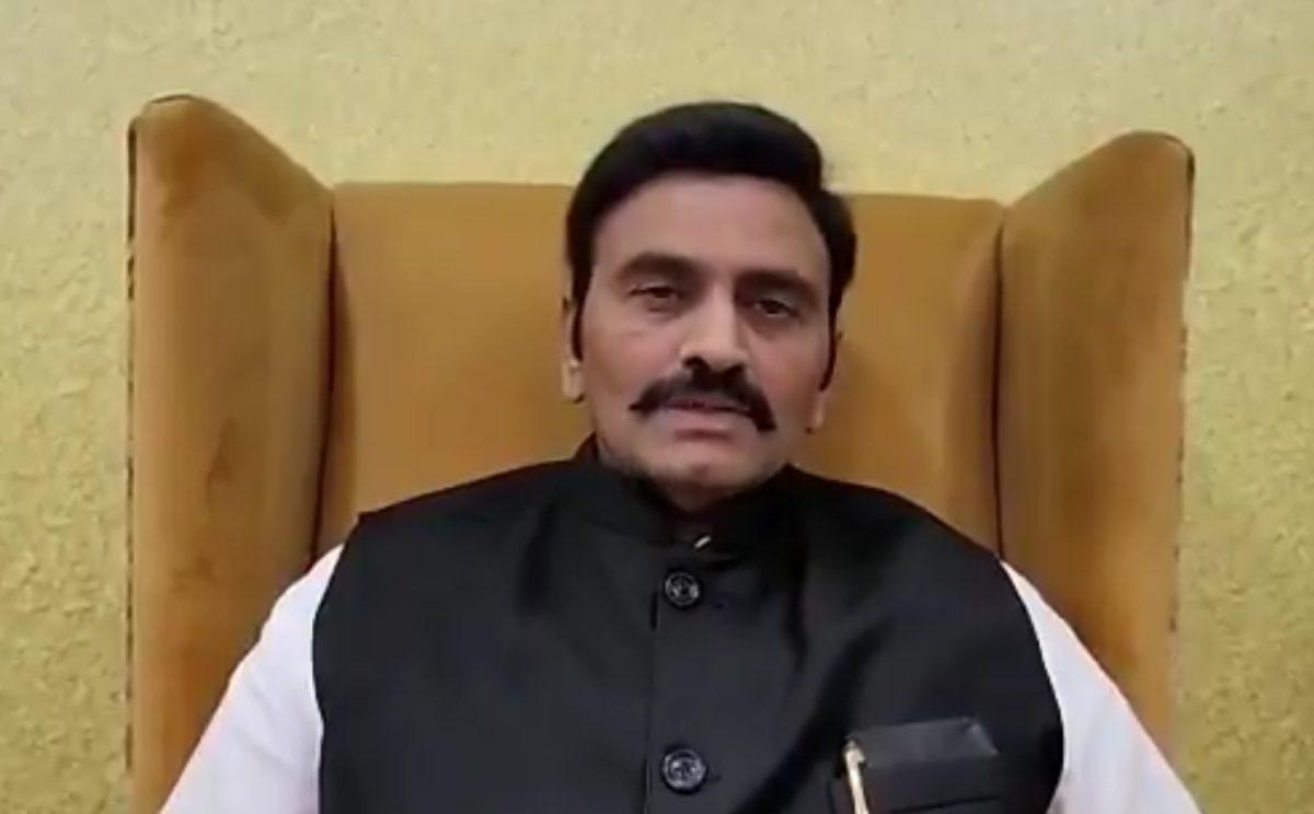 Forgery Case Filed Against MP Raghurama Raju