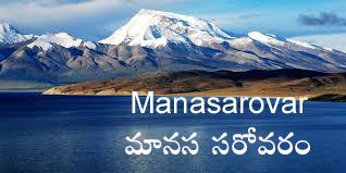 mansarovar