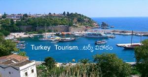 turky tourism
