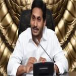 ఎన్నికల కమిషనర్పై సీఎం జగన్ తీవ్ర వ్యాఖ్యలు