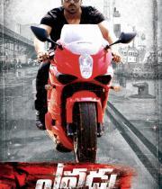 yevadu-movie-posters-194