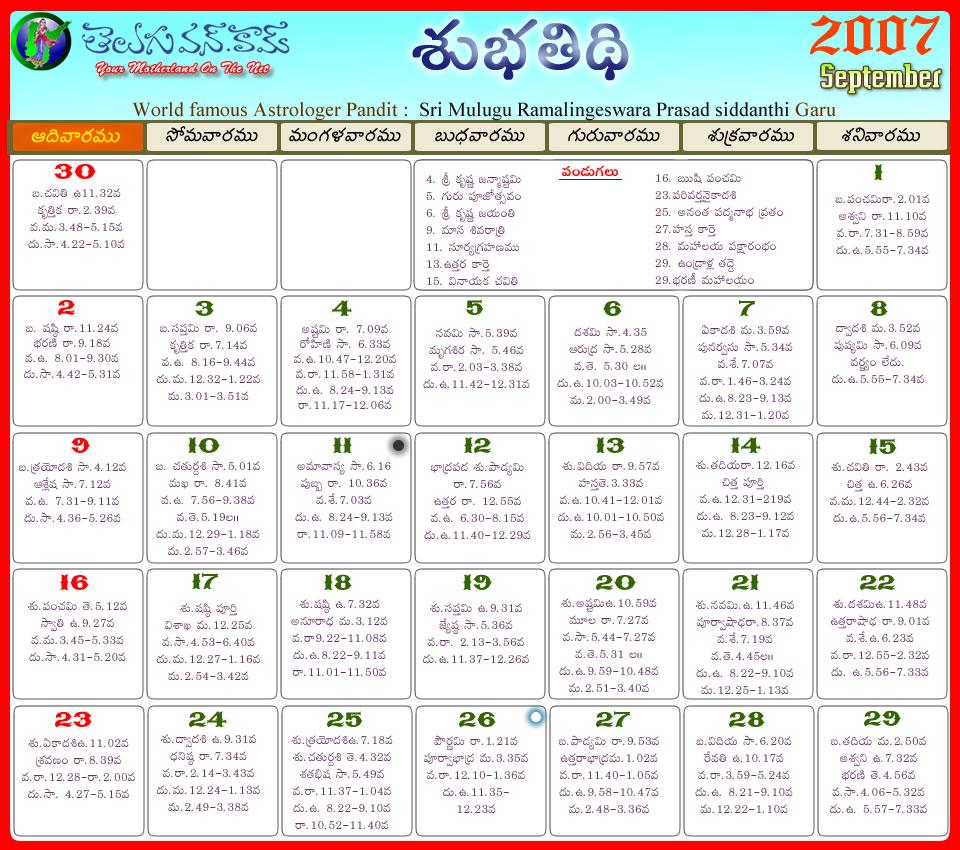 2007 calendar august
