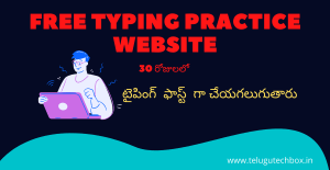 Typing Practice Online For Free Telugu