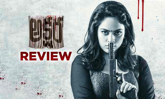 akshara movie review