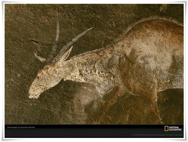 Pintura rupestre San