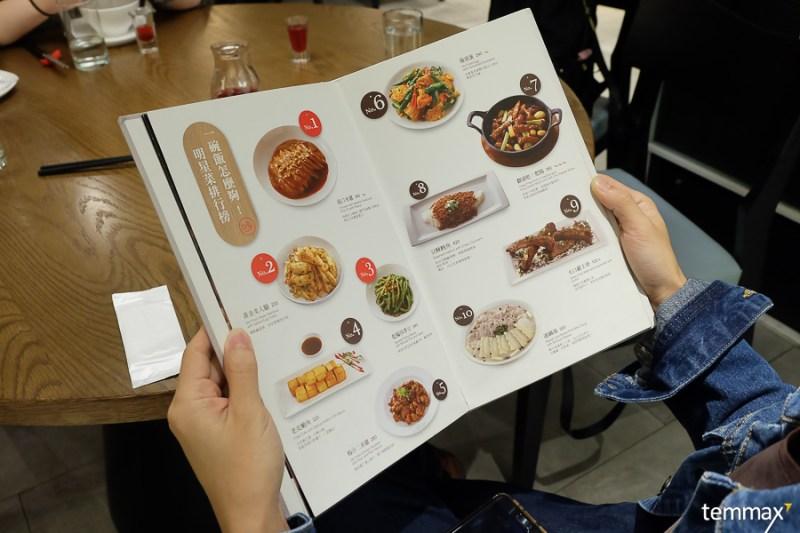เที่ยวไทเป ร้าน Kaifun อาหารเสฉวน พริกหมาล่าสุดเผ็ดร้อน - Temmax บล็อกเกอร์ Thai Lifestyle food & Travel Blogger