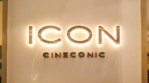 ICON CINECONIC ที่ ICONSIAM
