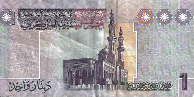 Libyan Money Dinar Currency Notes Amp Coins