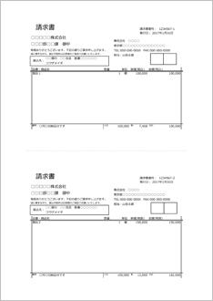 「請求書(A4 2面・シンプル・備考リスト外・式あり)」のテンプレート(書式)無料ダウンロード|ビジネス ...