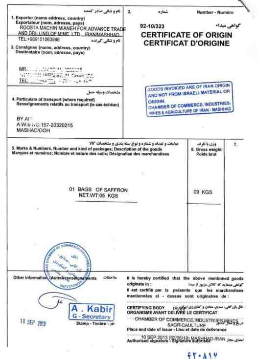 us israel certificate of origin template - 41 free certificate of origin templates in word excel pdf