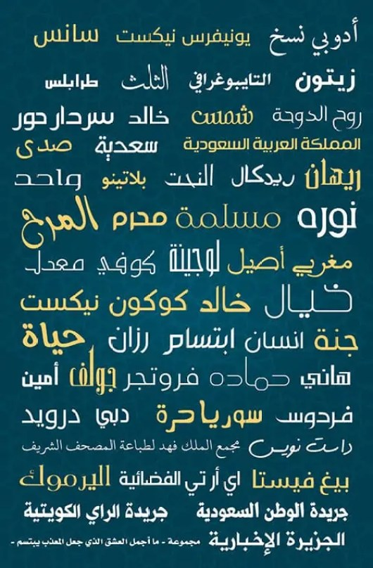 Arabic Calligraphy Fonts 941