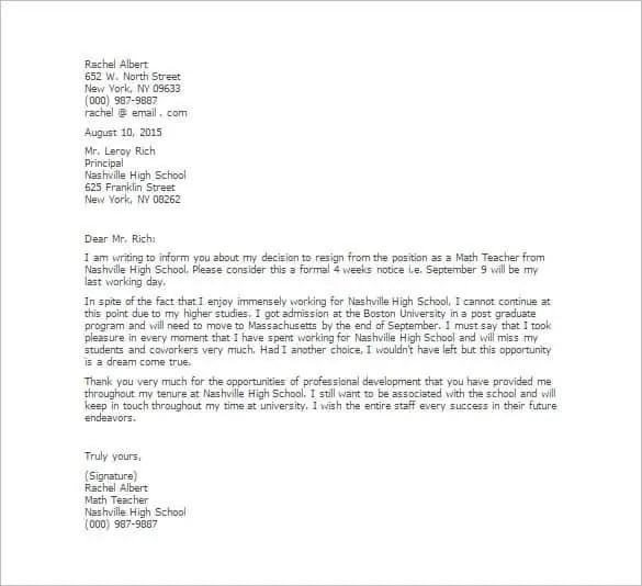 Resignation Letter Format 541