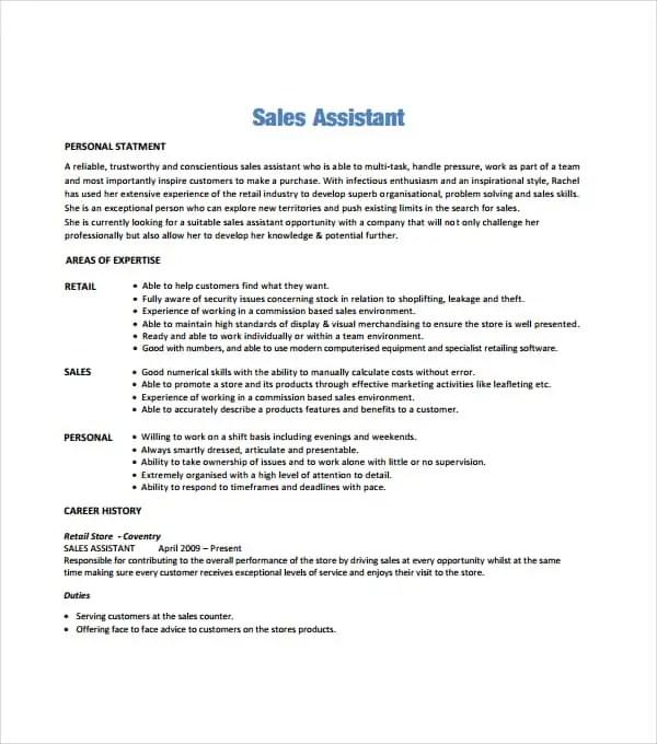 resume format 330