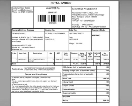 retail invoice format 660