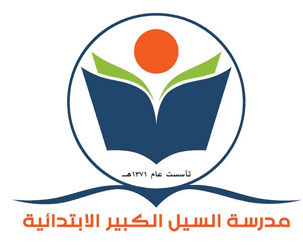 school logo 564