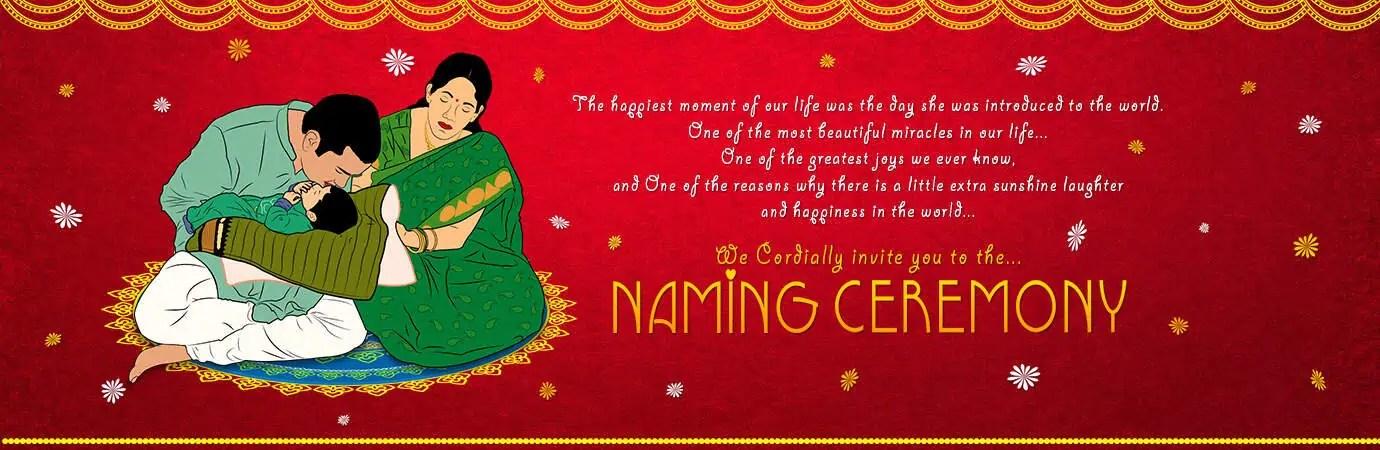 cradle ceremony invite