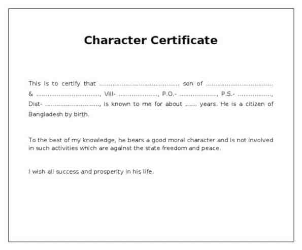 Character certificate templates word excel samples character certificate template 10 yelopaper Images