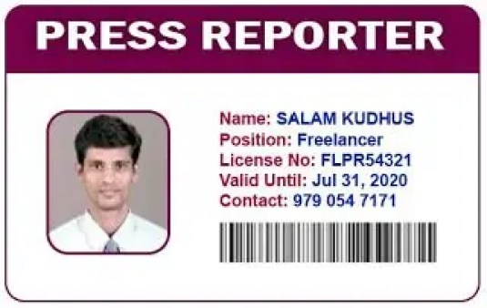 how to make student id card in ms word