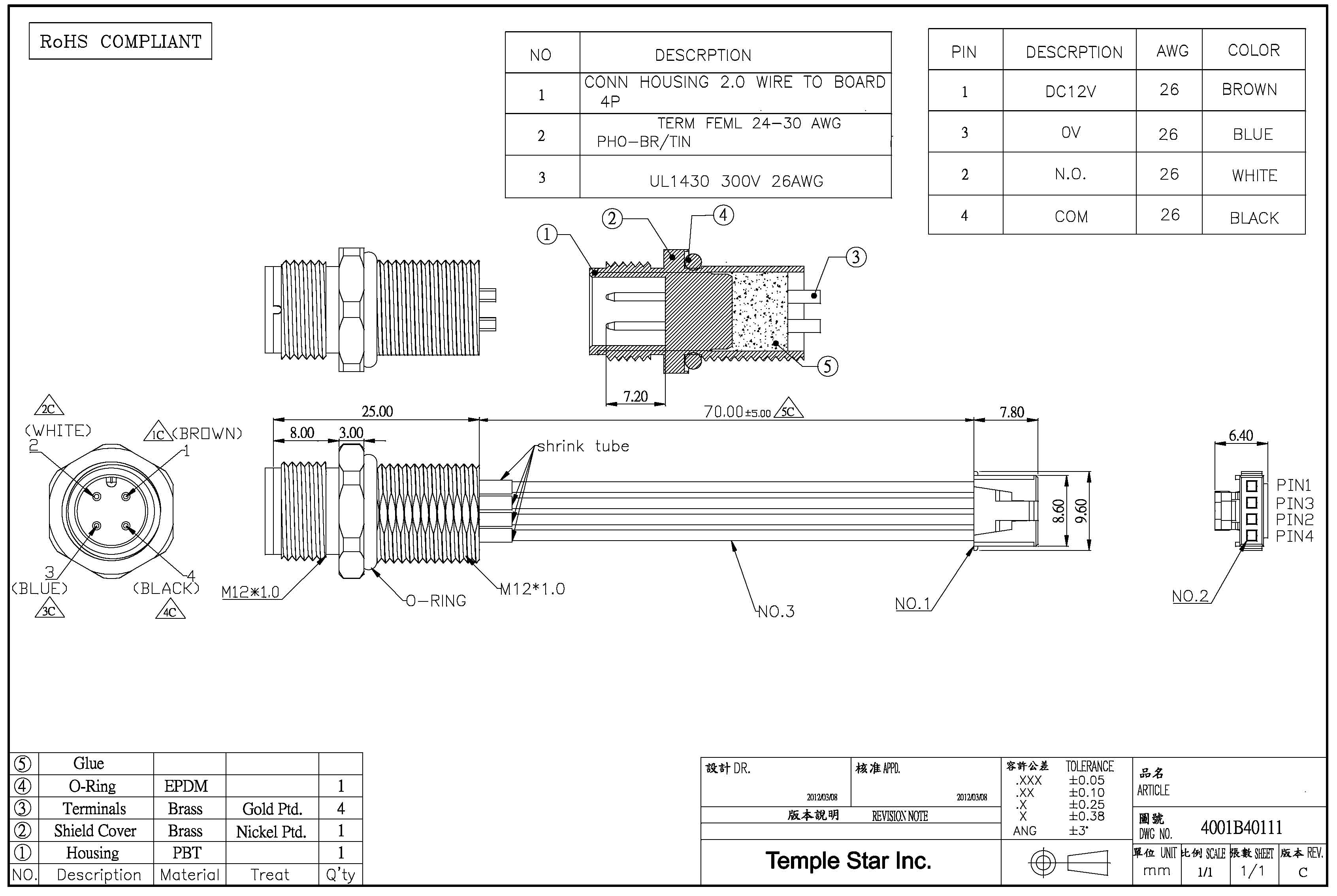 on q rj45 wiring diagram 2 2005 saab 9 3 temple star inc original manufacturers direct price