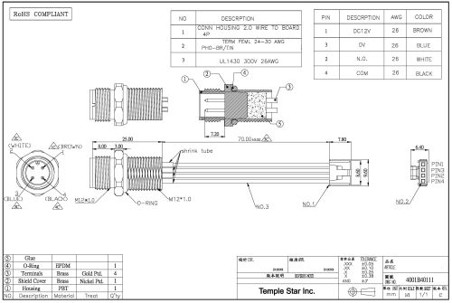 small resolution of m12 wire diagram wiring diagram yer m12 wire colors