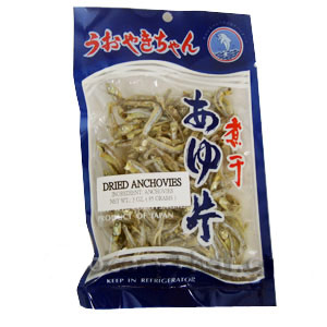 Dried Anchovies Product Of Japan 187 Temple Of Thai