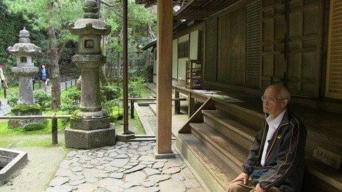 Japón: Minoru Nakahashi