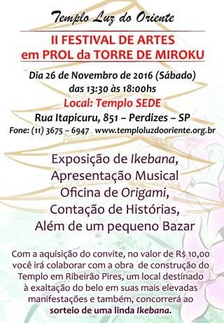 Divulgação Festival