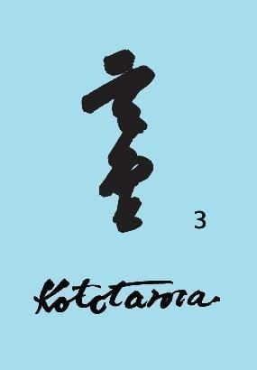 Kototama 3 – português