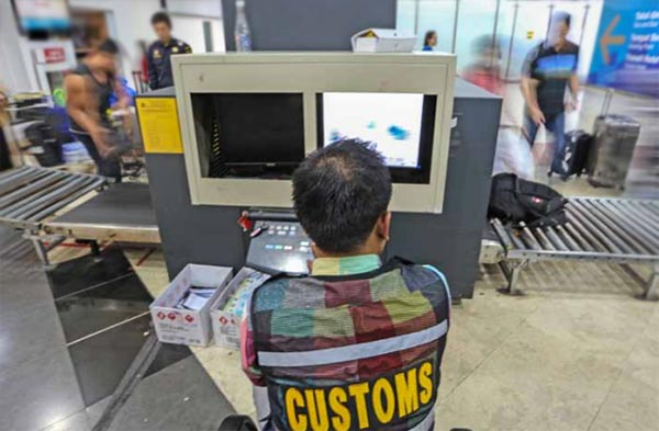 X-Ray Machine for Indonesian Customs