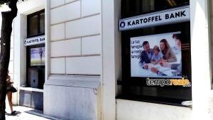 """La """"Kartoffel Bank"""" (foto di Erasmo Lombardi Di Perna)"""