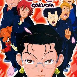 Anime: GTO & Gokusen