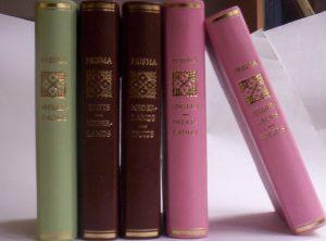 boekbinder Loogman