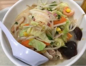 リンガーハット_野菜たっぷり食べるスープ