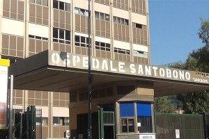 Presidio-Ospedaliero-Santobono