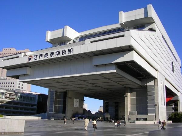 12. Museums Weird Edo-tokyo Museum