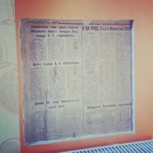 Seni laikraščiai