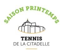 logo été ecole de tennis