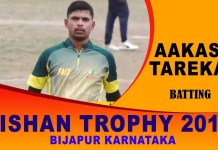aakash tarekar batting in zishan trophy