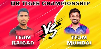 mumbai v raigad uk tiger