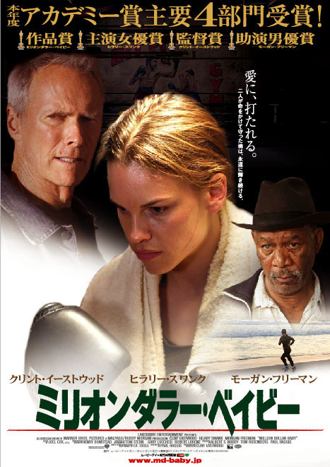 MDB Japan_Poster