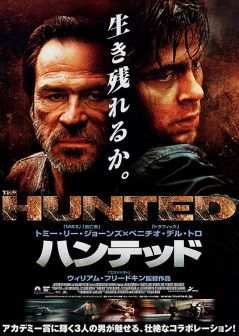 hunted_ver4