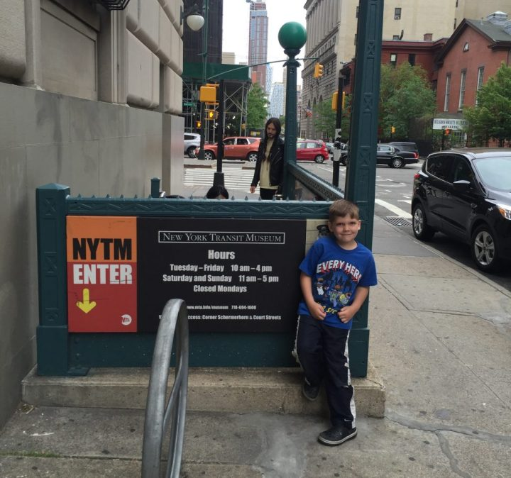 Outside the New York Transit Museum