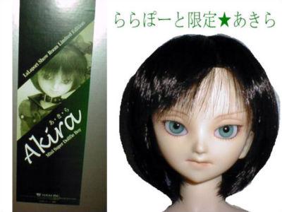 Akira07