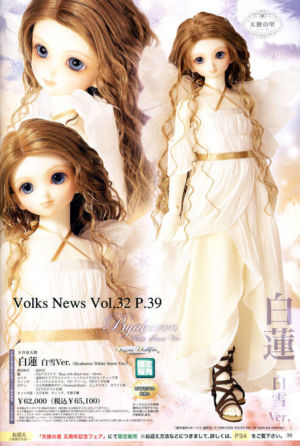 Byakuren-white06