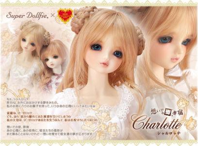 Charlotte03