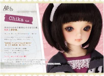 Chika02