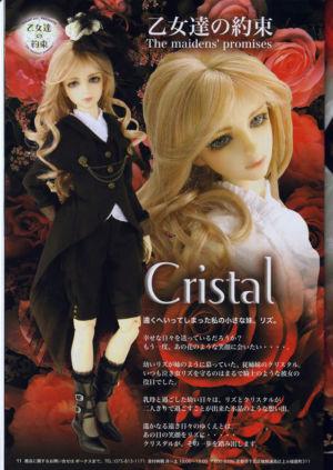 Crystal20