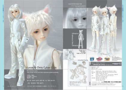 Dp15 Whitecat Chris