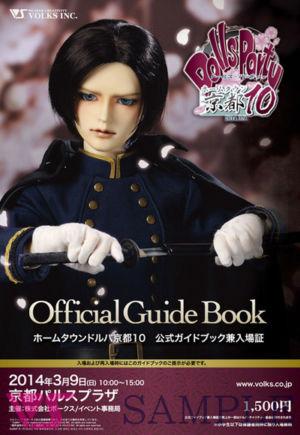 Guidebook Htdk10